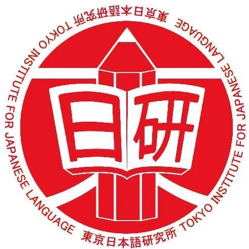 Trường Tokyo Institute for Japanese Language